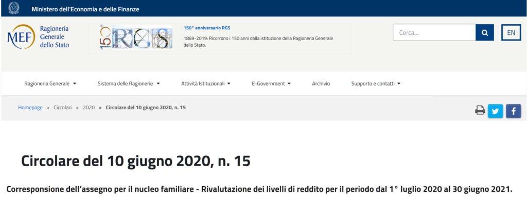 modello di richiesta degli assegni per il nucleo familiare 2020